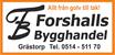 Forshalls Bygglager