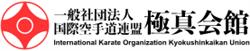 IKO Kyokushinkaikan Union