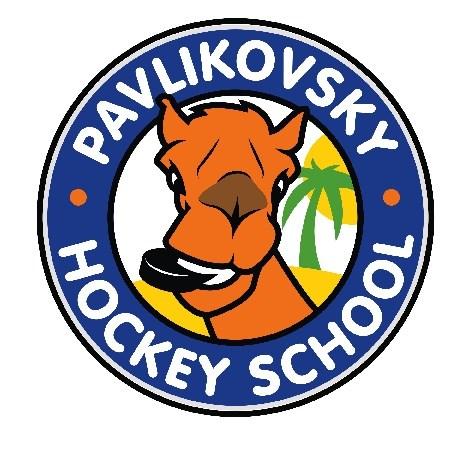 Pavlikovsky logga